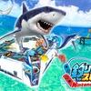 獲物はサメからドラゴンまで!簡単操作で挑め大海原!『釣りスピリッツ Nintendo Switchバージョン』レビュー!【Switch】