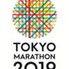 東京マラソン2019 芸能人の結果・タイム情報まとめ コスプレ参加者画像あり