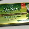 最近のお気に入りはアルフォートのプレミアム一番摘み緑茶@2016年新茶
