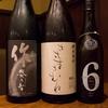 酒トレ Vol.47
