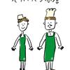 九州パン商店つづき