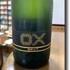 ウンドラーガ・OX(オーエックス)ブリュットNV