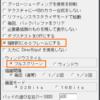 東方紅魔郷:Windows10でプレイする方法