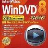 仮想DVDドライブ