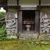 子安観音堂をまもる異様な形態の仁王像 大分県豊後高田市大岩屋