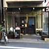 【神保町・朝カフェ】学生たちのデートスポット♪「DIXANS(ディゾン) 神保町」