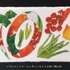 野菜 パーティー(今月のイチ押し‼️2018年8月版  チャーコselect)