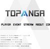第7期TOPANGA LEAGUEを全く格ゲー経験のない人が楽しむために
