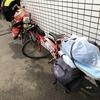 自転車で北海道一周してきたのでGPSログをLaTeXで表示する