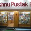 リシケシ本屋めぐり おすすめ3店舗とエリア別・品揃え特性