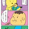【子育て漫画】生後7ヶ月の離乳食進み具合