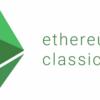 イーサリアムクラシック(ETC)とは?特徴や将来性、今後の予想をまとめてみた
