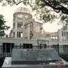 広島の原爆の日