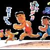 関西の隠れメジャー大会?大阪淀川市民マラソン
