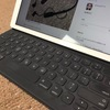 【レビュー】iPad Pro 12.9インチを7ヶ月ほど使ってみた感想