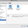 xcode3.1.2+c言語+opengl+makefile
