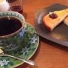 コーヒーに小豆トースト♪