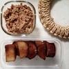 今週の常備菜(つくりおき)