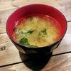 秒でできる!お湯を注ぐだけのワカメの味噌汁【超雑なレシピ】