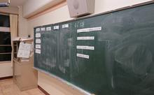 公教育で学びのセーフティネットを―夜間中学松戸市立第一中学校みらい分校の挑戦
