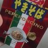 ペヤング 「ペペロンチーノ」・「激辛カレー」