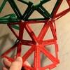 正三角形を組み合わせた形と曲率