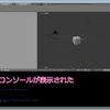 BlenderをPythonで操作して図を描く方法