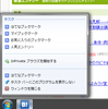 Internet Explorer 9 Beta の「ピンサイト機能」と「ジャンプリスト」に対応しました