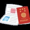 仏ワーホリビザ取得~有効期限が1年以上あるパスポートの更新~