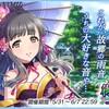 「アイドルプロデュース 梅雨に艶めく京の町」開催!