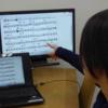 音楽理論勉強の順番(ジャズ)