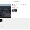 ブラウザ上で扱える映像編集・制作系サービスまとめ