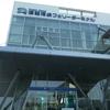 北海道:函館・大沼