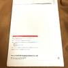 富士フイルムのスキャンサービス、自力でやるのとはレベルが違った…(1)送付と受取