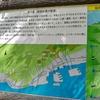 徳川道を辿るラン:石屋川駅~六甲山縦走路~新長田駅