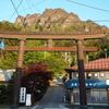 奇岩怪石の山!妙義神社及び妙義山を訪れてみた!
