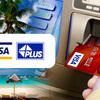 海外旅行で換金どうしてる?現金よりもクレジットキャッシングが断然お得!