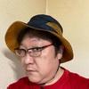 ワークマンで帽子を購入しました。