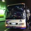 福山・広島〜小倉・福岡「広福ライナー」(中国JRバス・中国バス・広交観光・JR九州バス)