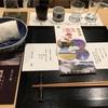 「日本全国食べ歩かない」第11歩「長野県 明鏡止水」 其の壱