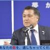 ハリル解任から西野就任に見る、日本の執拗な「筋通せよ文化」。