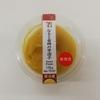 たまには和菓子スイーツ・・・セブンイレブンの「なると金時の芋団子」