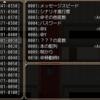 【RGSS3】デバッグ画面フリーズ回避スクリプト