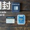 プログレードデジタルのSDカードを買ったので開封とカメラ書き込みスピードを検証をしてみた。