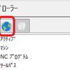 HTMLファイルからマクロの呼び出し