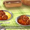 【ゲーム】ポケモンソードプレイ記事②【ワイルドエリアと初カレー】