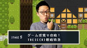 TOEIC に出てくる「文法」の範囲はここ!スコアアップするための3つのミッション