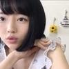 マジ?【祝】STU48かほたること森香穂ちゃんが6月1日で20歳の誕生日を迎える