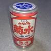 熟成ふなぐち菊水一番しぼり コンビニでも手軽に買える旨い日本酒!
