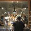 梅湯近くに新しくできたクラフトビールのお店「Kyoto Beer Lab」